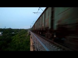 Вдруг откуда не возьмись, появился поезд блеать! Карачуны, Кривой Рог