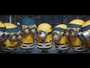Миньоны готовят план побега из тюряги отрывок из Гадкий я 3 Despicable Me 3 2017 HDRip Dub.avi vk/dcplus_plus