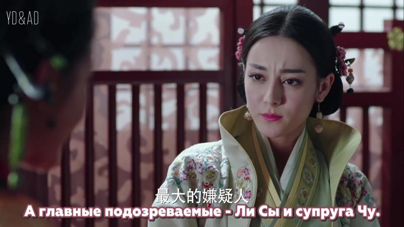 [30/48] Лучезарная красавица эпохи Цинь / The Kings Woman / 秦時麗人明月心