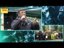 Митинг- Каждый имеет право на благоприятную окружающую среду