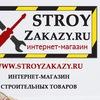 Stroyzakazy.ru