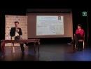 Запрещенная химия - ProScience Театр с Артемом Огановым