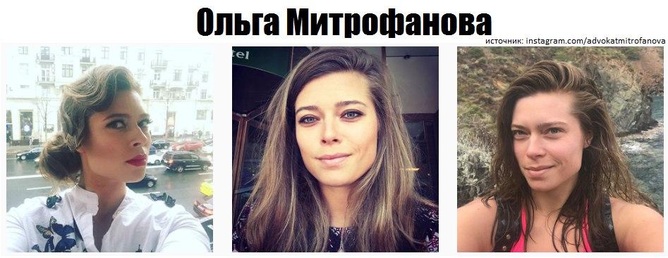 Ольга Митрофанова из шоу Школа Ревизорро с Леной Летучей фото, видео, инстаграм, перископ