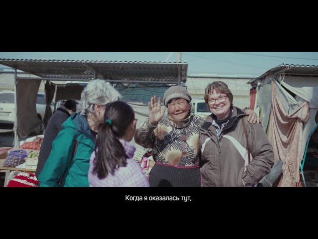 Американцы в Казахстане | Vicky and Beth