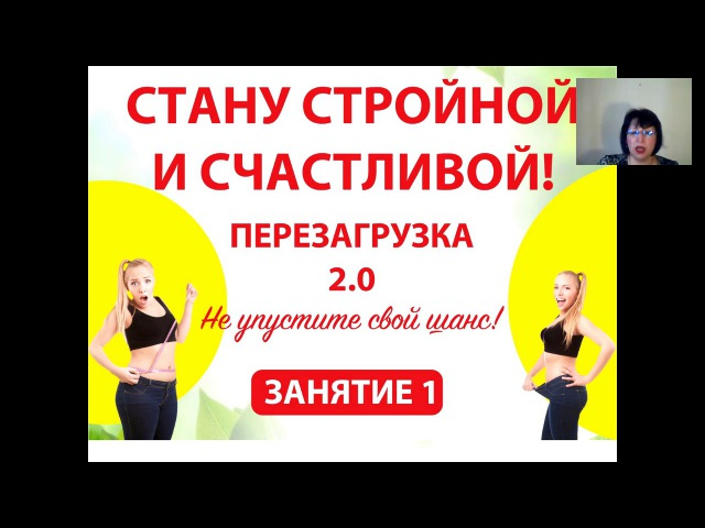 Екатерина Серегина Авторская Методика снижения веса без фитнес-клубов и диет