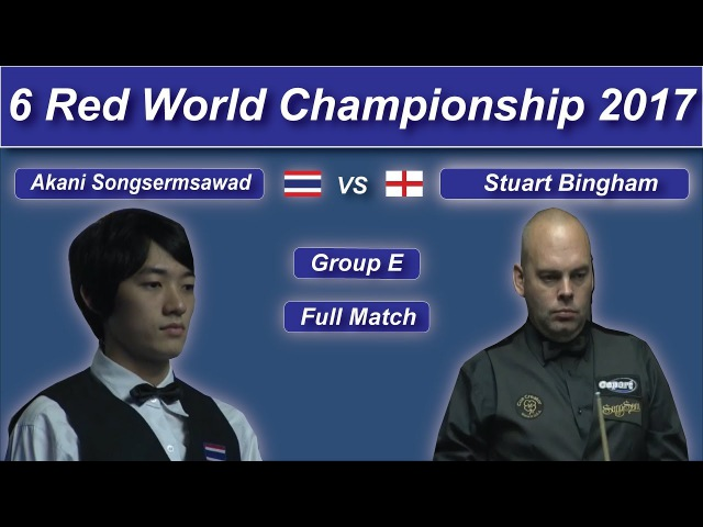 Stuart Bingham vs Akani Songsermsawad 6 Red World Championship 2017