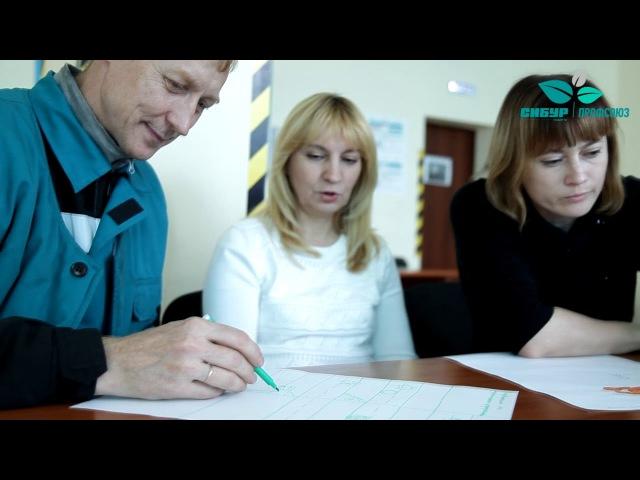 Мультфильм по итогам мастер-класса по stopmotion анимации с уполномоченными по охране труда СИБУР Тольятти