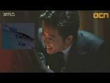 Mo Tae Gu CRAZY IN LOVE