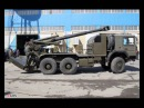 Iran Prototyping Self-Propelled 155mm wheeled Howitzer توپ نمونه مهندسي خودكششي چرخدار &#1575