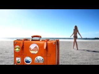 #Капитаны /  Мотивация к путешествиям!!!