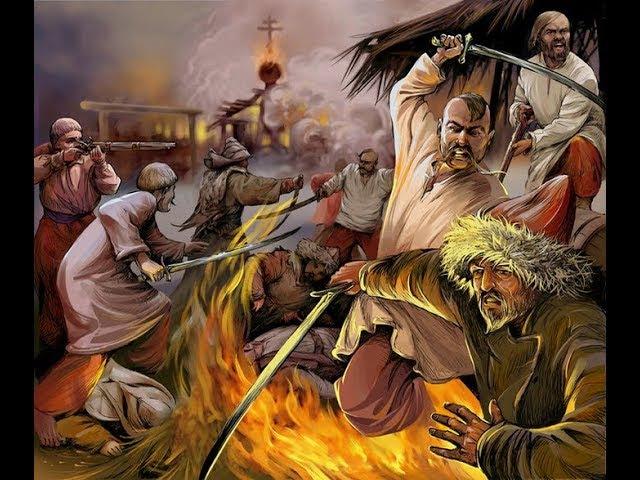 Total war (Огнем и Мечом). 5 series