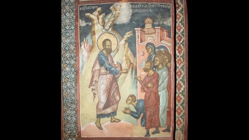 о.Даниил Сысоев: второе послание к Коринфянам, глава двенадцатая.