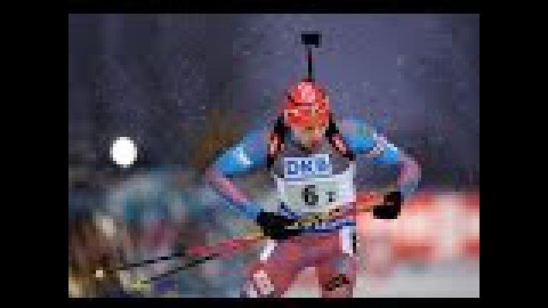 Победа Шипулина!Биатлон HD.Антхольц.Индивидуальная гонка.Мужчины.КМ 2016-2017.20.01.17.