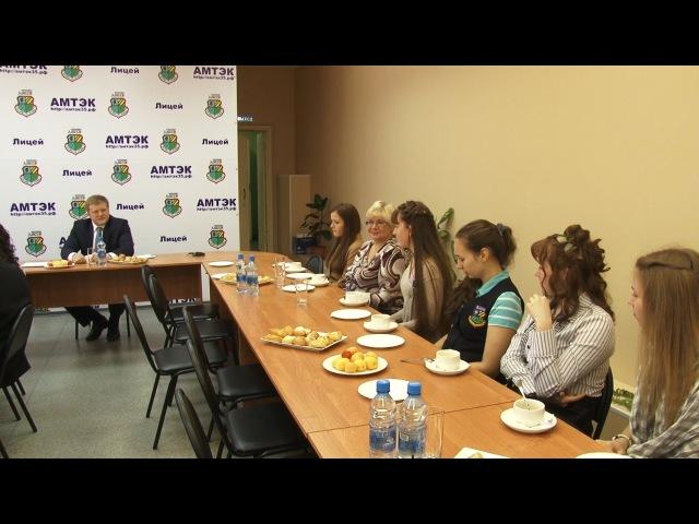 27.06.2014 Встреча мэра с выпускниками в АМТЭК