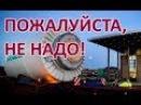 Siemens умоляет пощадить Крым построит новую электростанцию