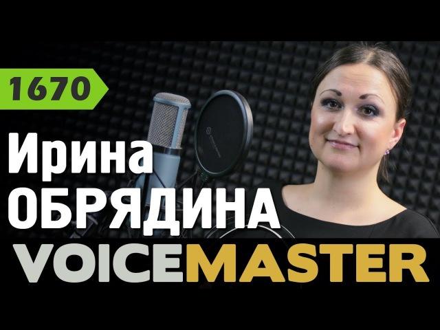 Ирина Обрядина - Душа моя (А.Ермаков)