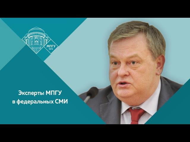 Евгений Спицын на радио Комсомольская правда о последнем «сталинском» съезде.