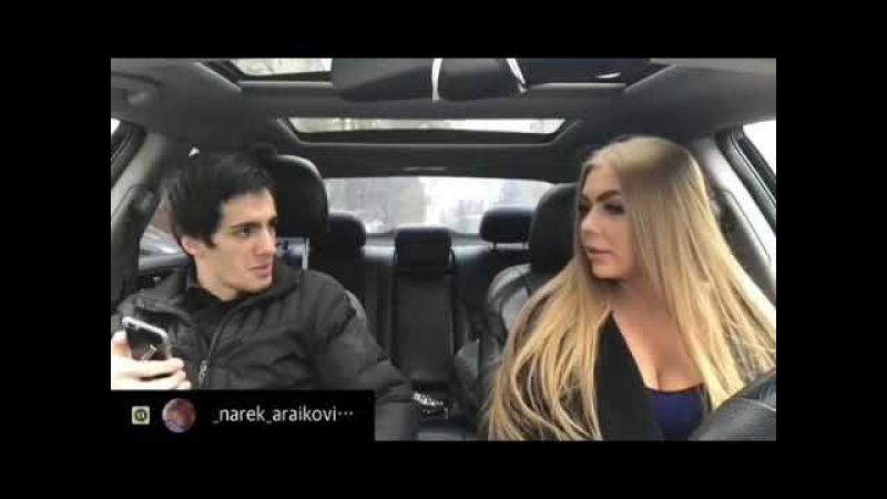 Нихрена себе таксист...ка