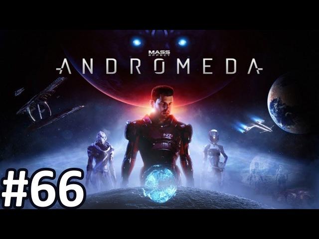 Прохождение Mass Effect: Andromeda 66 В Андромеду прилетели... Каннибалы!?!