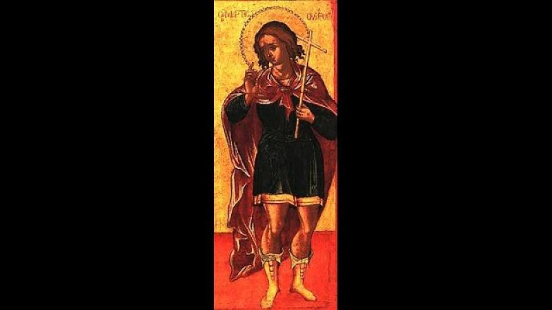 1 декабря. Мученик Роман диакон и отрок Варул (303).