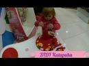 Играем в большом магазине игрушек. Конструктор, Барби, Игрушки