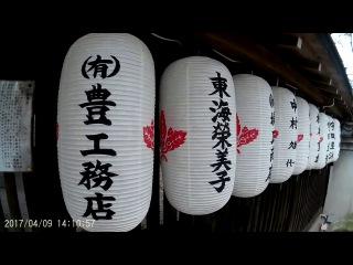 Япоша: Киото -тысячи алых торий Фусими Инари Тайся