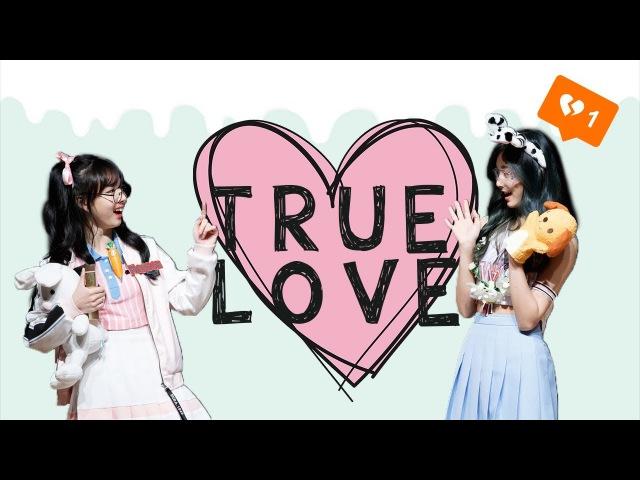 Nayeon Tzuyu True Love