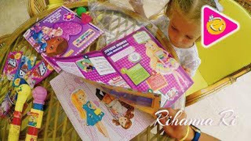 Toys Hunt Rihanna Ri Ищет Игрушки ЧЕЛЛЕНДЖ Принцессы Candy Сюрпризы Доктор Плюшева Barbie Challenge