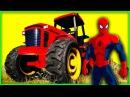 Песни для детей Человек паук и трактор Мультик про машинки Фермер Человек паук на ферме
