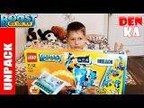 Lego Boost 17101 - Распаковка и подключение к планшету. | Часть 1