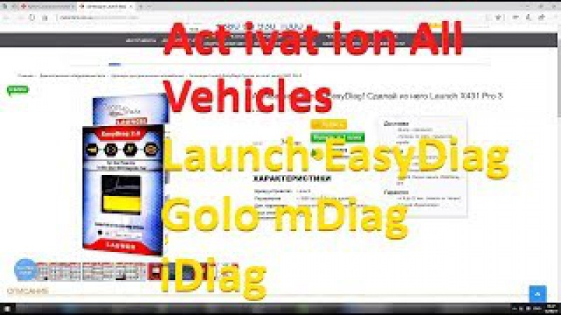 Activation All Vehicles Launch EasyDiag Golo mDiag iDiag! All car brands functions from x431 Pro!