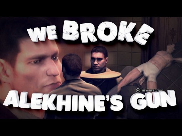 We Broke Alekhine's Gun