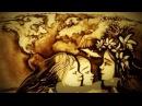 Красивое поздравление к 8 Марта - песочная анимация Мамам Мира Ксения Симонова...