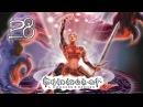 Прохождение Summoner: A Goddess Reborn 28 - Синяя башня
