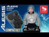ALESIS COMPACTKIT 7 - барабаны для развлечения, обучения и игры