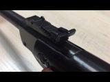 Пневматическая винтовка Air Rifle B1-1
