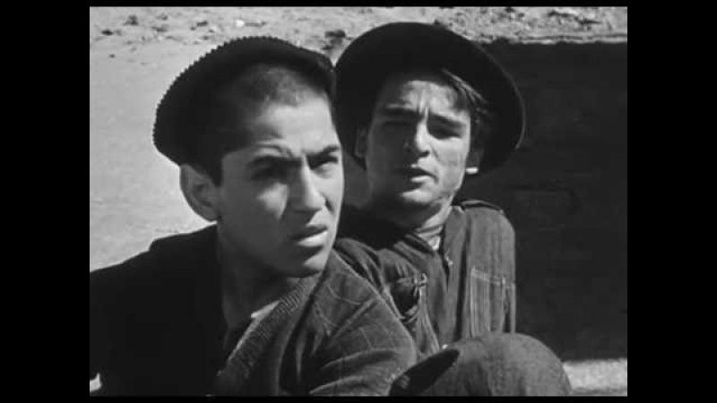 Los olvidados/Забытые реж. Луис Бунюэль 1950