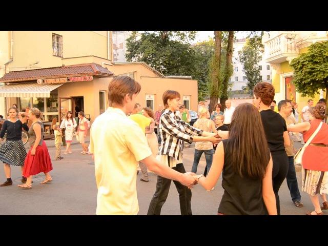 Беларускія Народныя Танцы на Карла Маркса, Менск,11.08.2013(нядзеля)