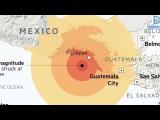 Сильнейшее за 100 лет землетрясение в Мексике. Возможно цунами. Магнитуда 8.1.