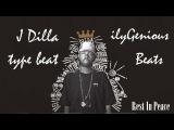 FREE J Dilla type beat (x Slum Village x De La Soul) 2017