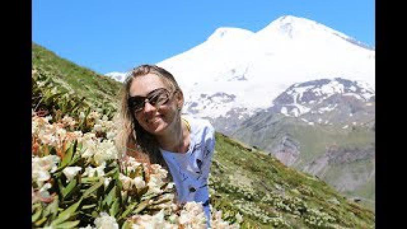 Северный Кавказ - Приэльбрусье: гора Чегет, гора Эльбрус, Долина нарзанов (Caucasus, Cheget, Elbrus)