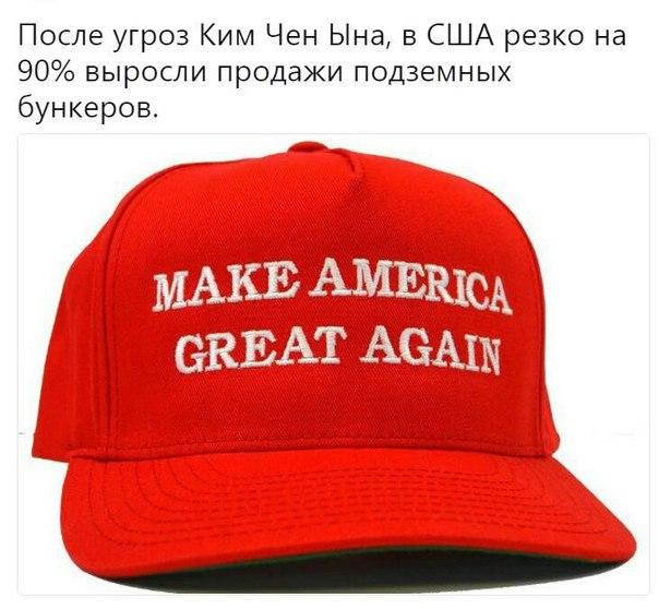 https://pp.userapi.com/c639521/v639521022/3a60a/W_muzw7CGcw.jpg