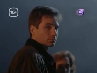Секретные материалы (The X Files) Трейлер | NewSeasonOnline.ru