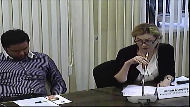 Презентация результатов исследования по 3D принтингу. 2014 год. Юлия Смирнова, Высшая Школа Экономики