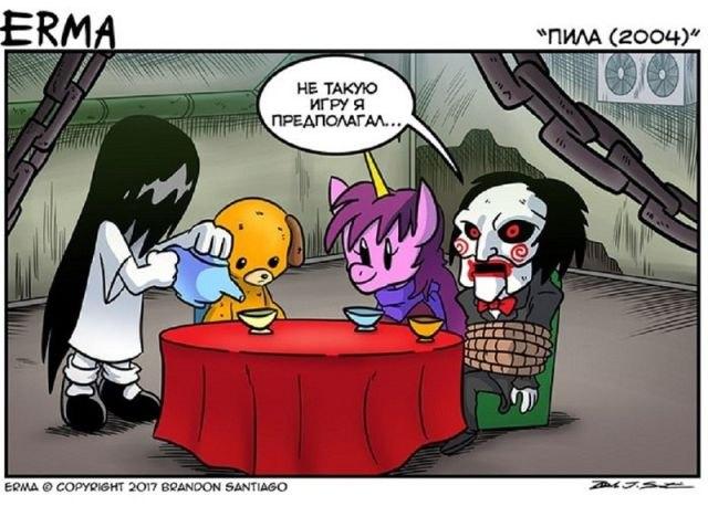 Смешные и интересные комиксы. (25шт)
