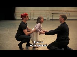 Девочка с ДЦП стала балериной | Royal Opera House