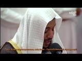 Сура Аль-Фатиха и Ан-Ниса (88-99) - Шейх Идрис Абкар HD