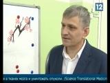 Урок выпускника_начальник управления по персоналу дирекции по ремонтам С. Неводов