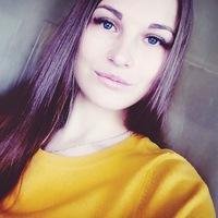 Алёна Коровкина