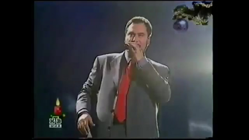 Валерий меладзе Рассветная НТВ 2002